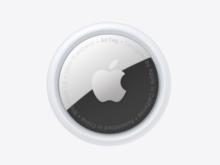 新製品Apple-AirTagが気になります!